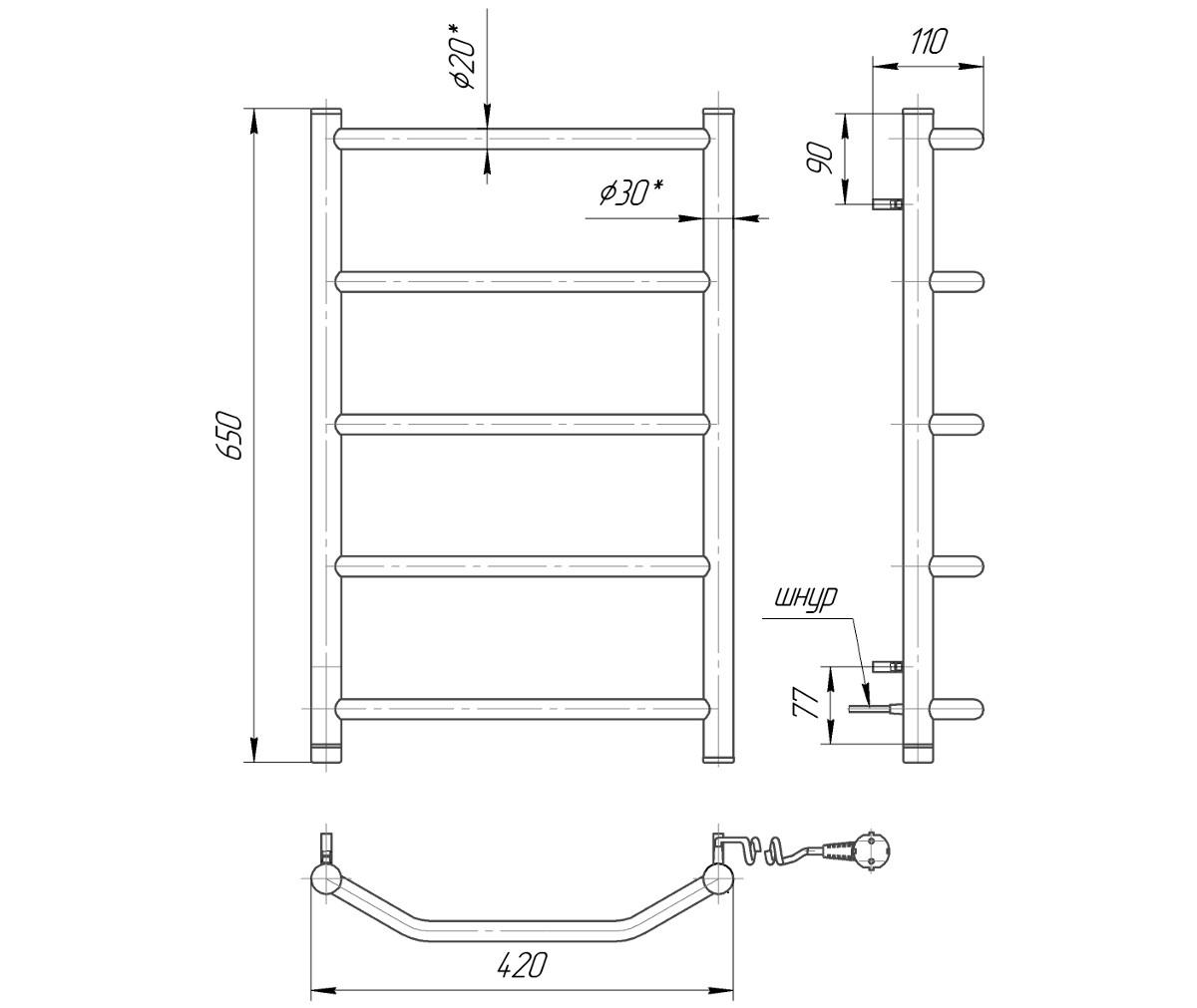 Электрический полотенцесушитель Трапеция HP-I 650x430